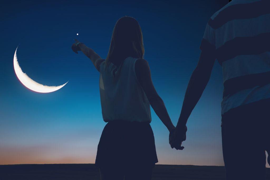 Mlad Mesec u Devici 6 septembra 20211310723960