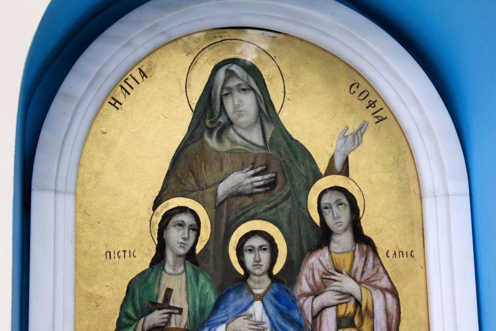 Običaji na praznik Svete Vere, Nade i Ljubavi_1689552892