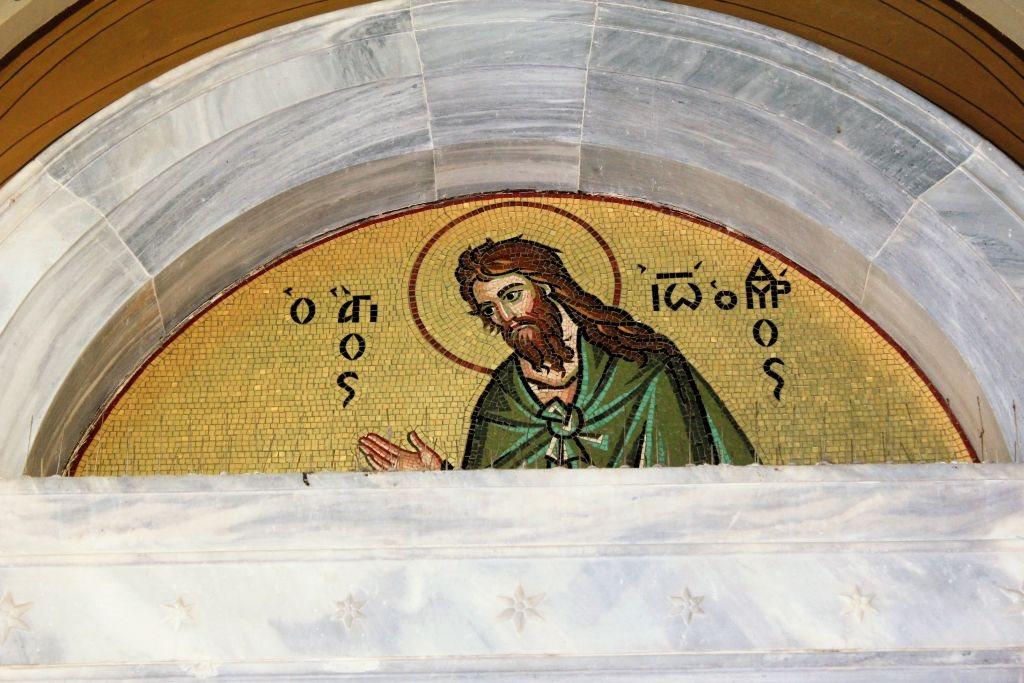 Običaji na praznik Začeća Svetog Jovana Krstiteljaa_1804511881