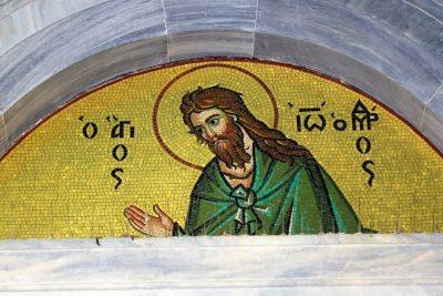 Običaji na praznik Usekovanje glave Svetog Jovana_1677682705